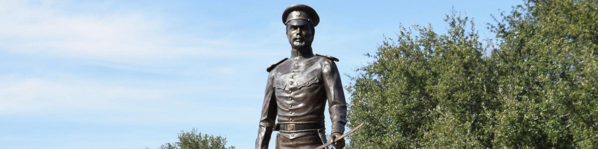 Major Ripley Arnold Statue & John V. McMillan Plaza
