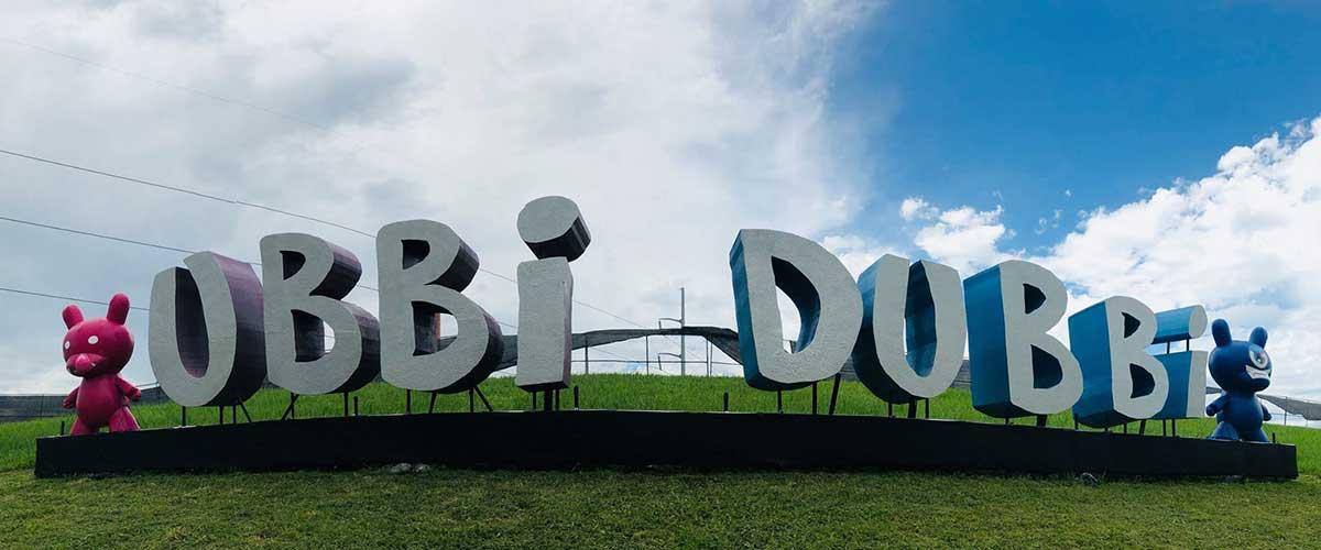 Ubbi Dubbi Festival 2019